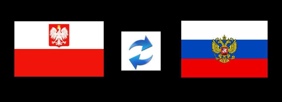 перевод с польского на русский, с русского на польский