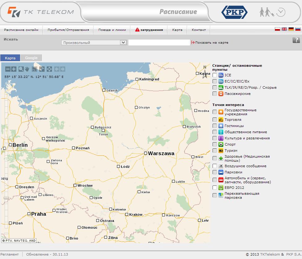 выбор с карты маршрута путешествия по Польше