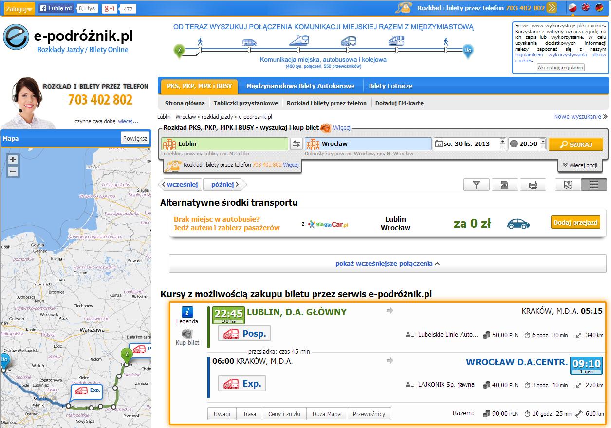 Поиск маршрутов по Польше - выбор способа проезда