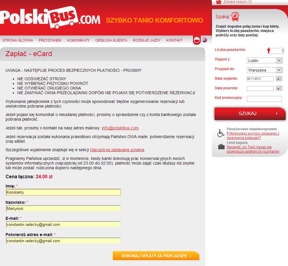 покупка билетов у польского перевозчика