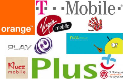 Жизнь в Польше – дешевая мобильная связь по потребностям