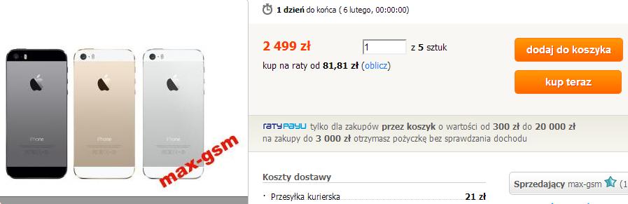 Как рассчитать конечную цену товара из Польши