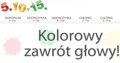 Покупки в Польше – новая коллекция 5.10.15.
