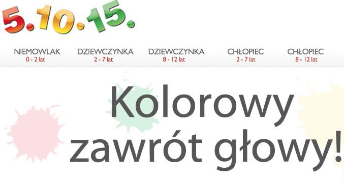 Покупки в Польше - новая коллекция 5.10.15.