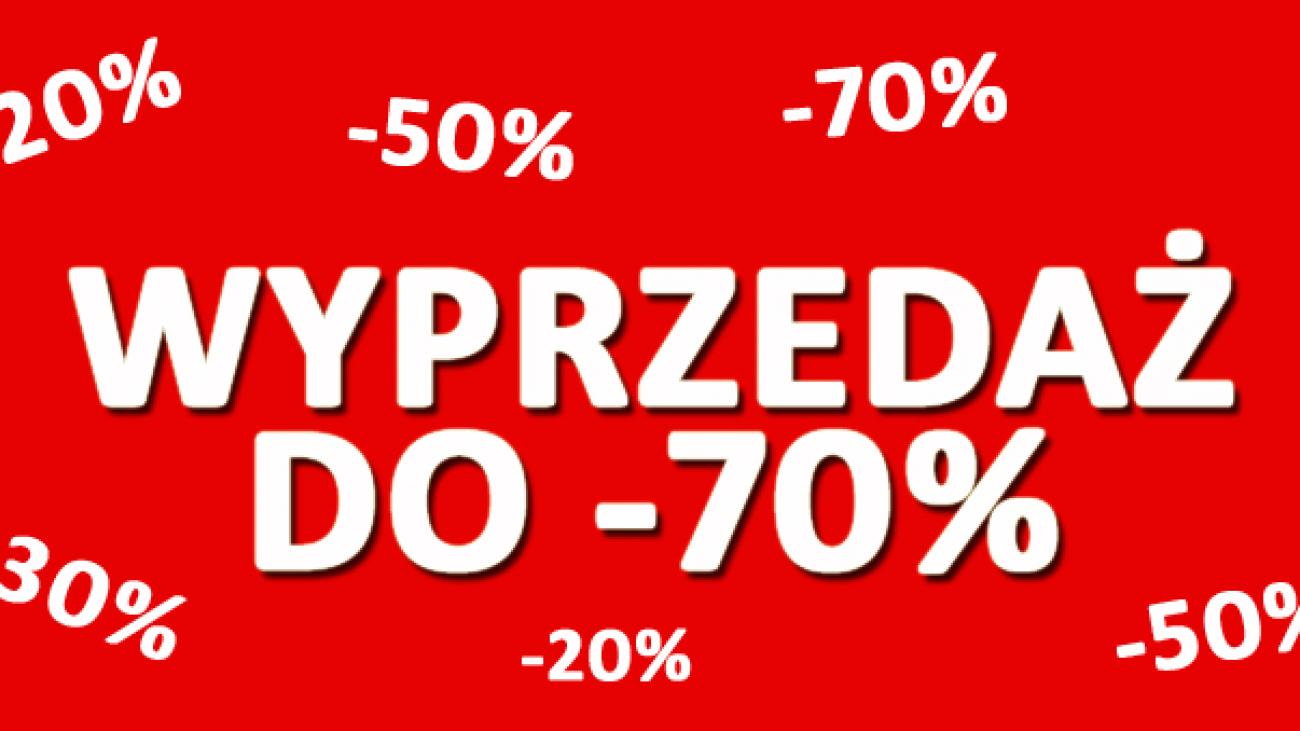 Распродажи в полськом магазине Mariquita