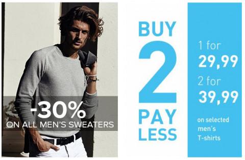 Покупки в Польше – промо-акция в Reserved для мужчин