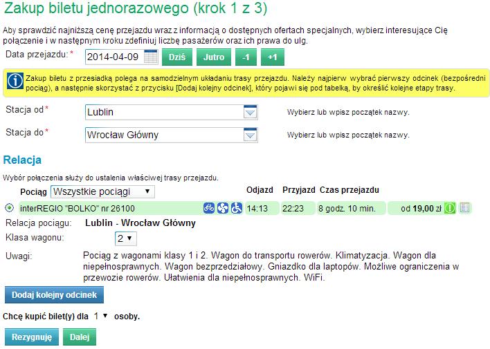 как дешево купить билеты в Польше