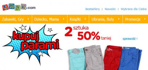 Покупки в Польше – распродажи в детском магазине SMYK