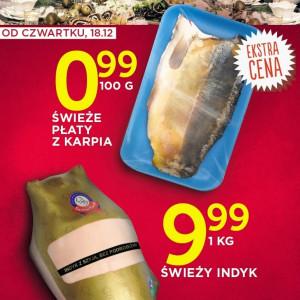 Распродажи в Польше