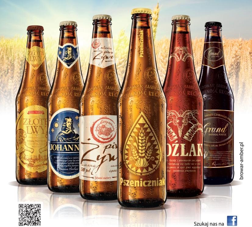 все сорта польского пива из пивоварни амбер