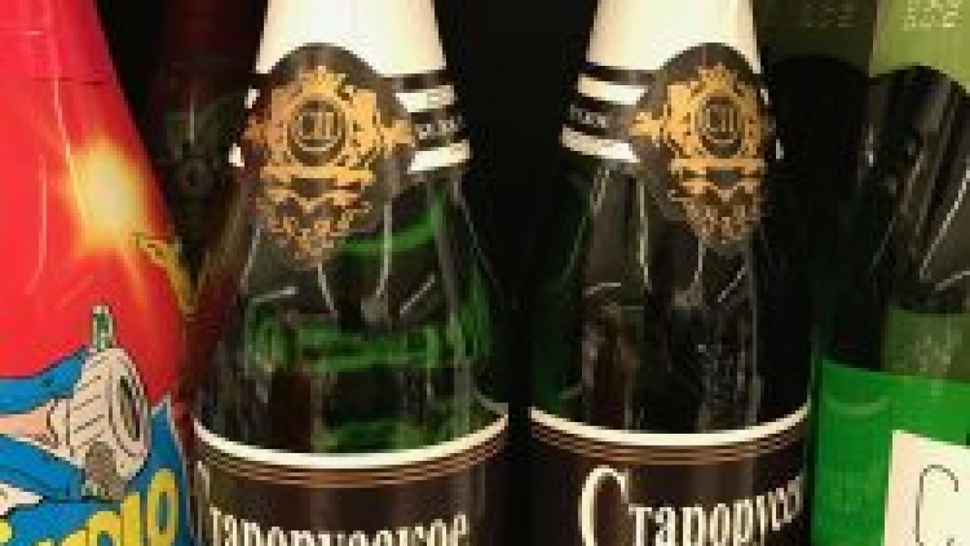 Перловое шампанское